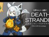 【#10】DEATH STRANDING:HOLOLIVEPORTER【ホロライブ/白上フブキ】