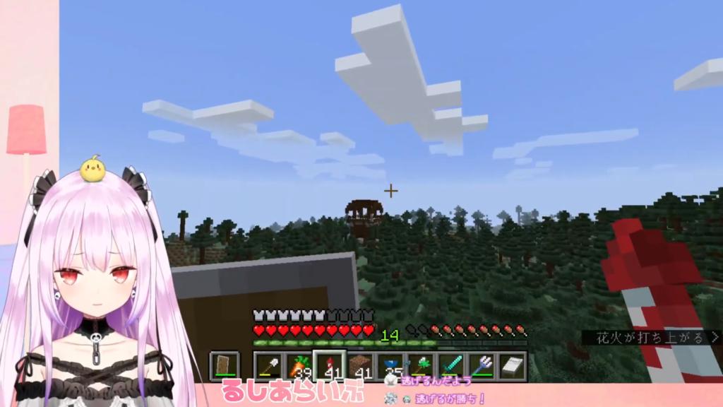 064ea8a29938ed35ac65b6cc9031bc74 るしあちゃん生粋のドSが炸裂し、ボッコボコにして放火とやりたい放題してしまうwww【Minecraft】久しぶりにるしあの深夜の冒険!!!【潤羽るしあ/ホロライブ】