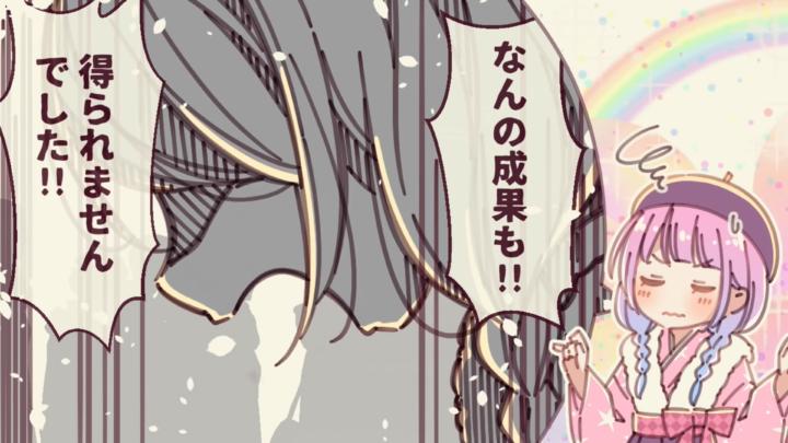 【ホロライブ切り抜き漫画】憤激の貴人【姫森ルーナ/hololive eng sub】
