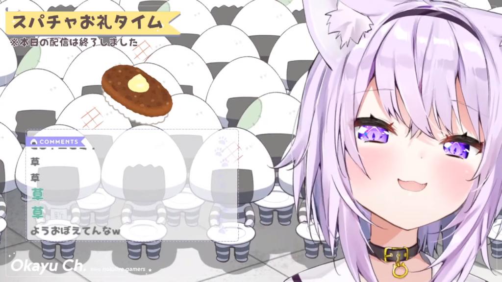 47474785e9f824303b1e2a71ac79ae52 【寿司パーティ】寿司のゲームで遊ぶよ~~🍣【猫又おかゆ/ホロライブ】