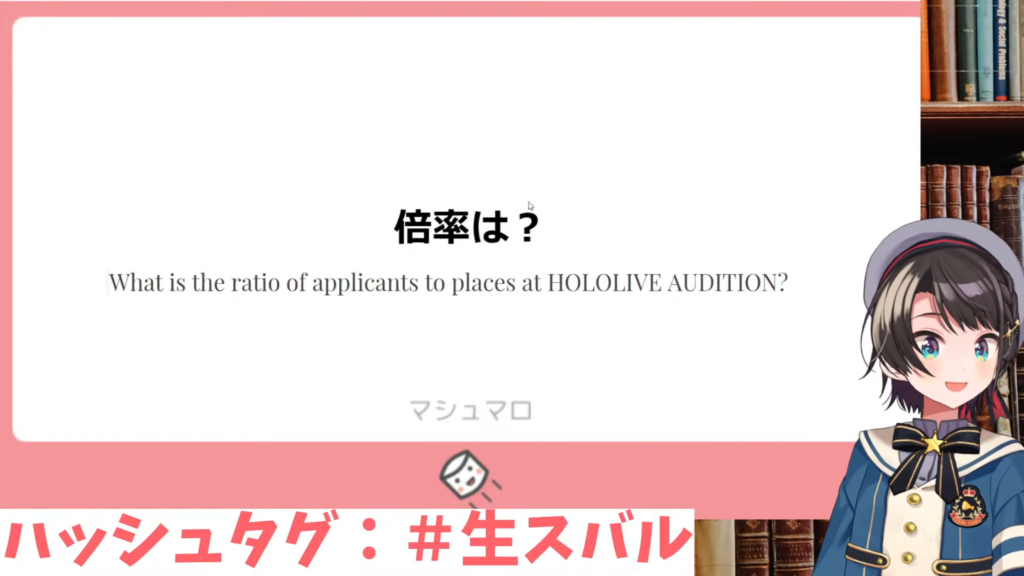 57b7f559d30f1b68f10a9fb7d78f646b 【運営公認】OOZORA Detective agency investigate the secrets of the Hololive audition🐣 秘密を暴け!大空スバル探偵事務所!
