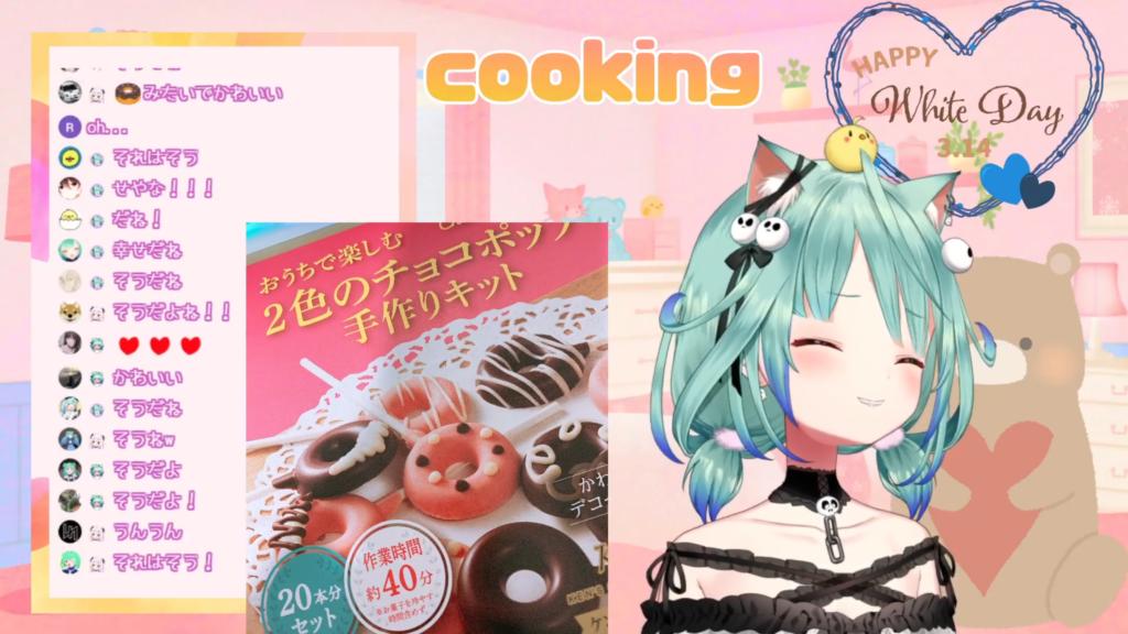 806f77e2b908ae33f541f5ac6864aa25 【cooking】ホワイトデー☆お菓子作り【潤羽るしあ/ホロライブ】