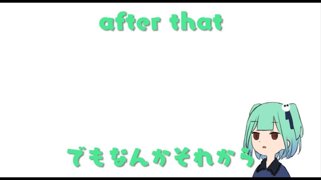 8134d424dd51d0448c8612e03c5d7287 【切り抜き漫画】茹でて混ぜただけのラーメンを自慢げに見せてくるパパ【潤羽るしあ/ホロライブ】Proudly show off simple ramen【Uruha Rushia/Hololive】