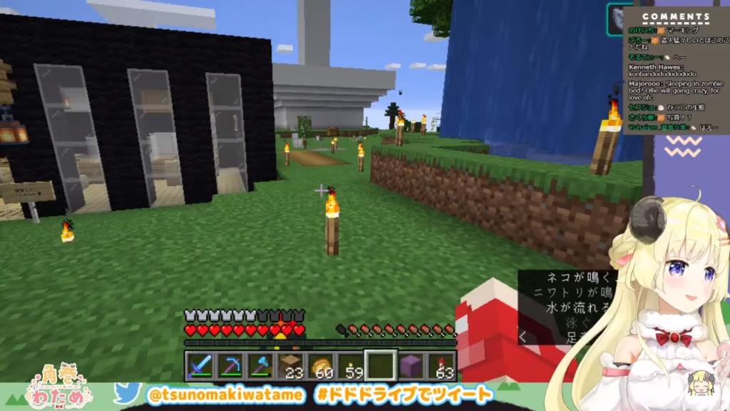 95d0cfc79d23b386fdf47031d381488e 【Minecraft】ホロIDモールにぺっぺ寿司出店だ!【角巻わため/ホロライブ4期生】