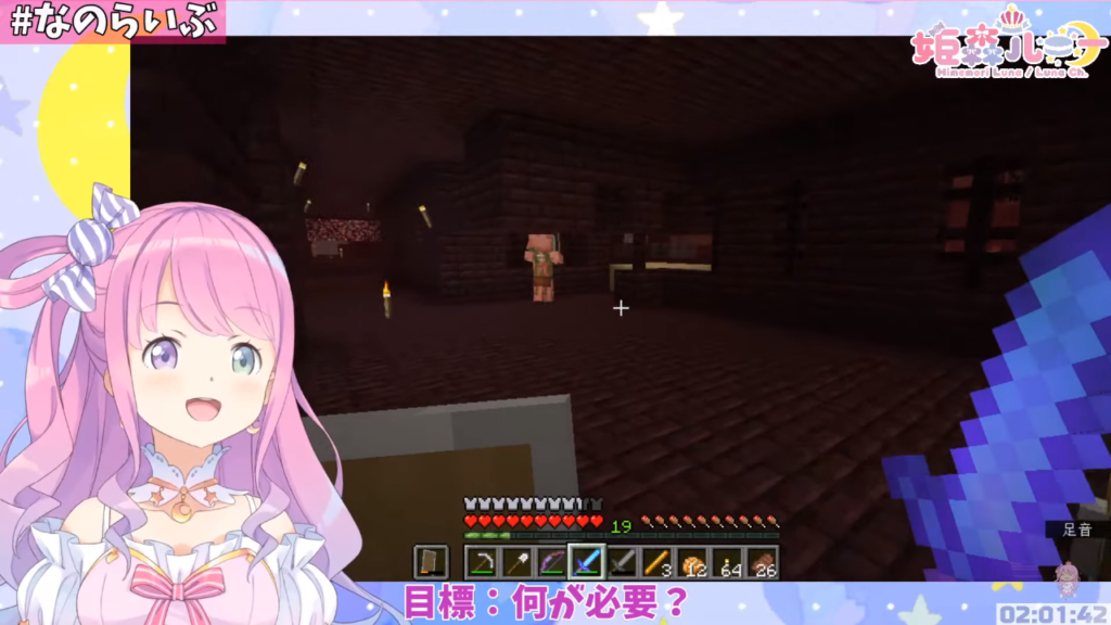a12dd142c5c7f4e0f36ea2a3412c98f8 【 Minecraft 】🌎冒険初心者はマイクラの知識を増やしたい🌎(・o・🍬)【姫森ルーナ/ホロライブ】