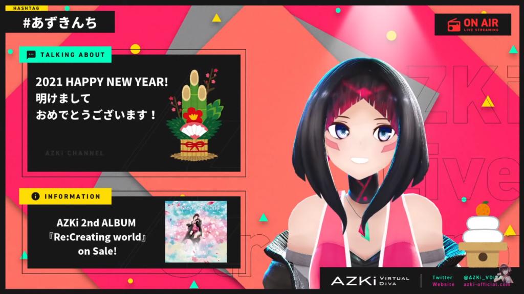 b130fa7dad003fedc179b369e2af14be 【新年歌枠】2021年歌い初め!Happy New Year!【#あずきんち】