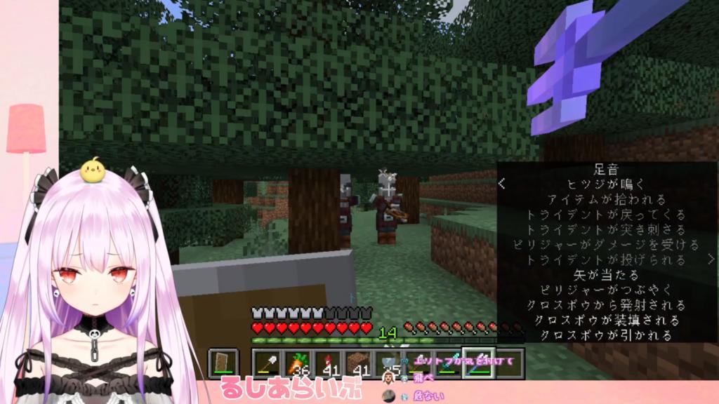 c6fa28d2b9063d4a60f69f1875f274d8 るしあちゃん生粋のドSが炸裂し、ボッコボコにして放火とやりたい放題してしまうwww【Minecraft】久しぶりにるしあの深夜の冒険!!!【潤羽るしあ/ホロライブ】