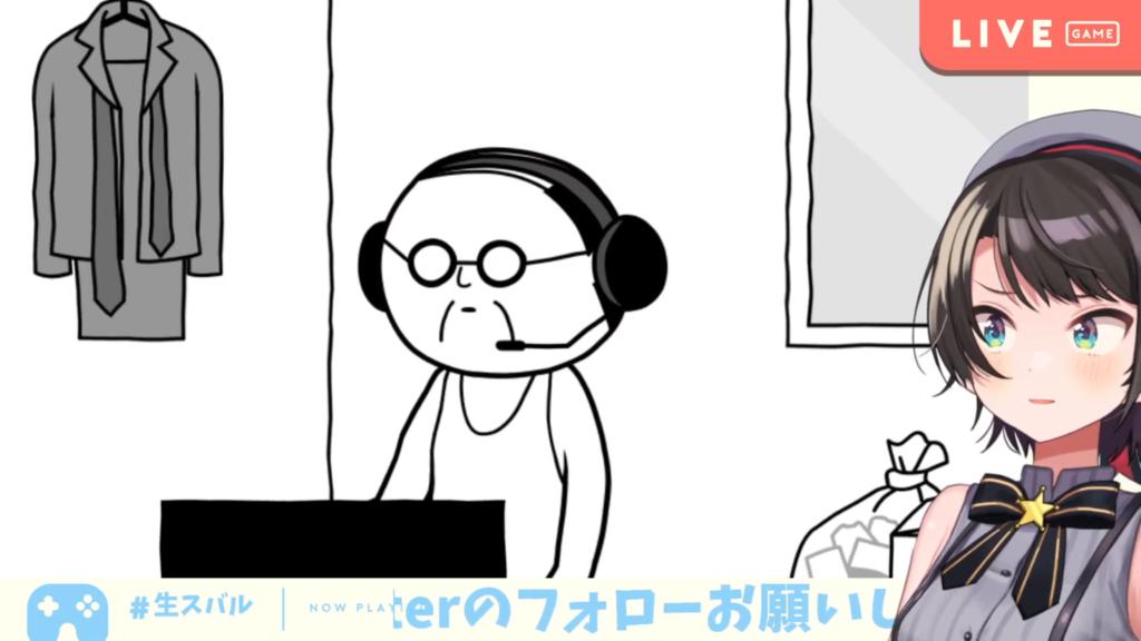 c8df18616ccb2aee71c61f080a86c833 【#生スバル】ツッコミの空気読みスバル:Air Reading Game【ホロライブ/大空スバル】