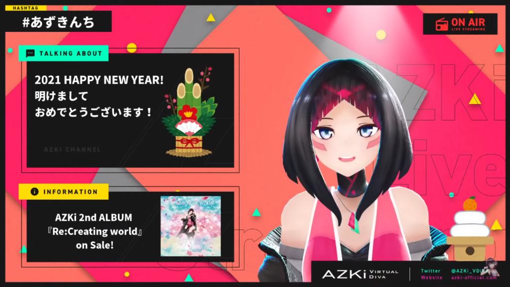 d97db7d0e4109bf6921aedaf31ddb20b 【新年歌枠】2021年歌い初め!Happy New Year!【#あずきんち】