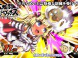【スマブラSP】今日もヴィクトリーーーー!!!!!!!【角巻わため/ホロライブ4期生】