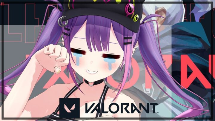 【VALORANT】の~~~~【常闇トワ/ホロライブ】