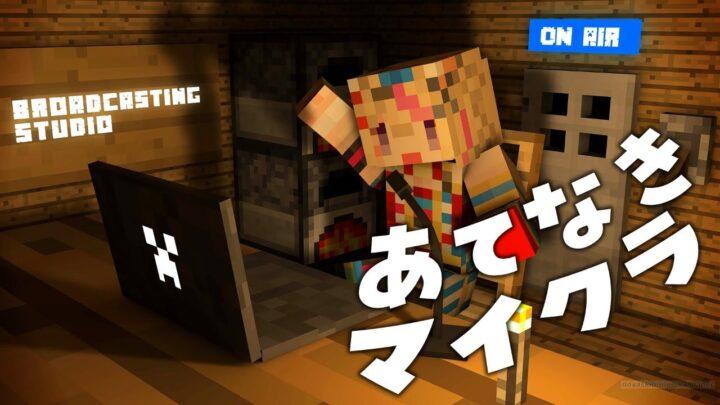 【マイクラ】Freetalk&Minecraft&DaraDara【尾丸ポルカ/ホロライブ】