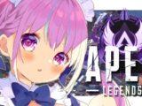 【APEX】ソロマスターちゃれんじ!三日目【湊あくあ/ホロライブ】