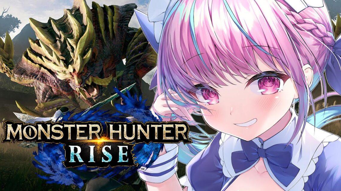 【MONSTER HUNTER RISE】最新作|冒険の始まりだあああ!!!【湊あくあ/ホロライブ】