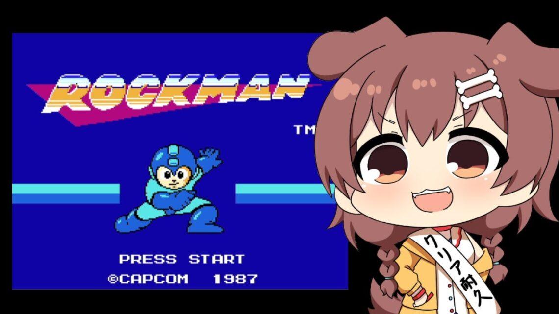 完全初見ロックマン!!