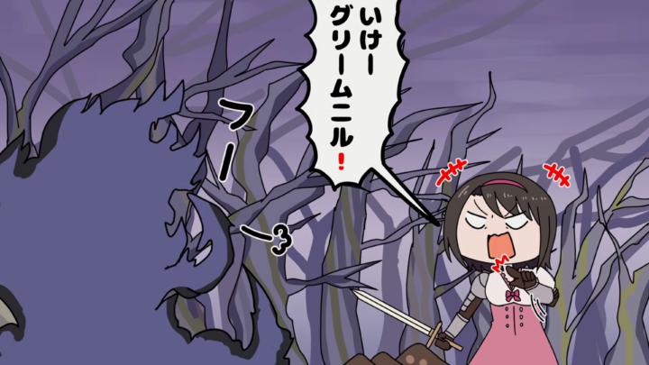 【切り抜き漫画】グラブルキャラへのツッコミが止まらない大空スバル団長【ホロライブ】