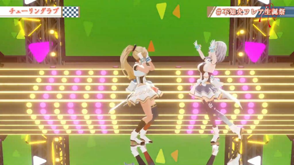 170d6a7420c9fc92b14e373fb0c39af9 【#不知火フレア生誕祭 】3D Singing Live!誕生日だし一緒に盛り上がろう! 【ホロライブ/不知火フレア】