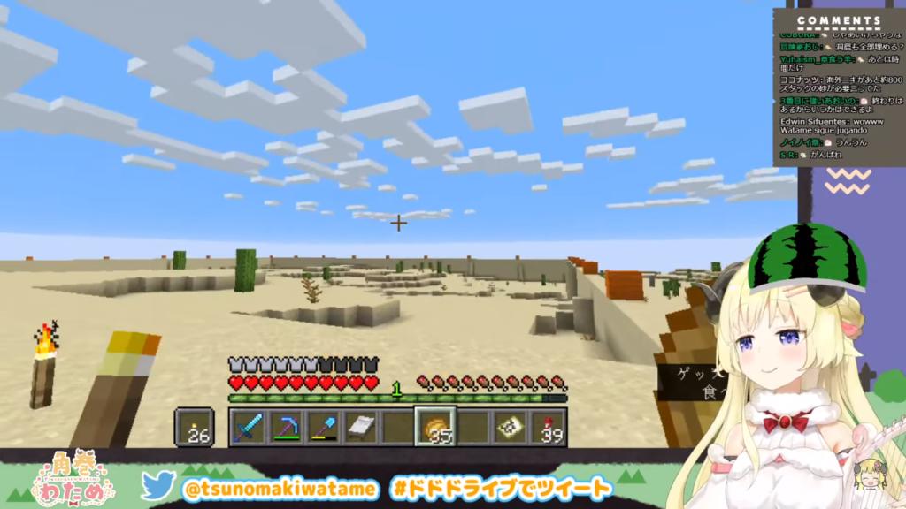 179cf1f4277039b7aa2dbdba764c6bec 【Minecraft】整地という名のお喋り【角巻わため/ホロライブ4期生】