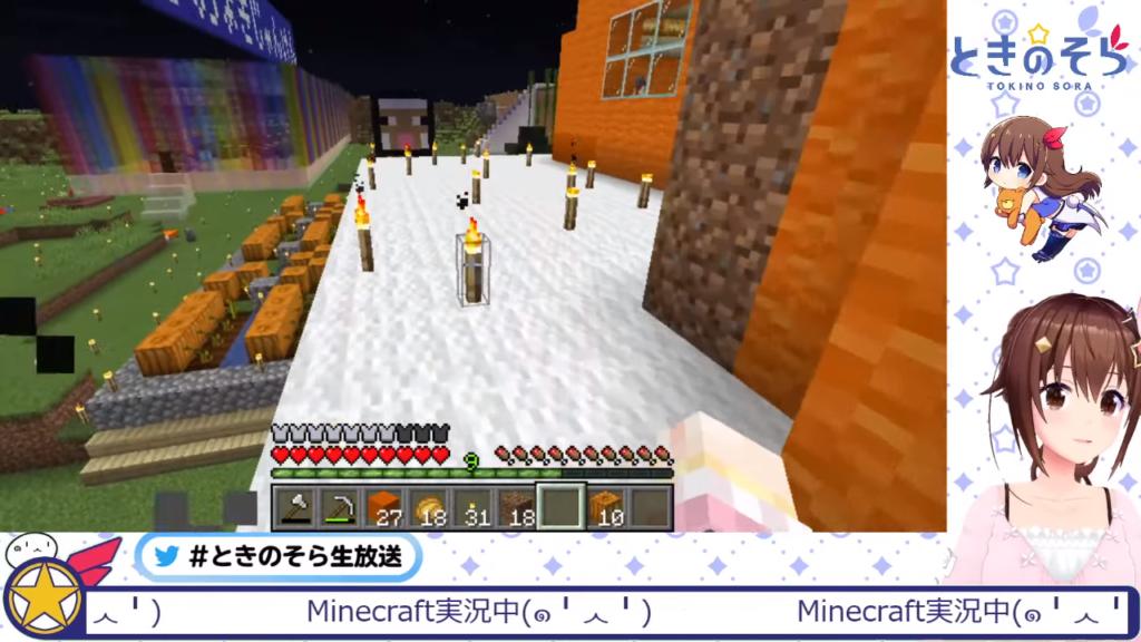 1c1858f1db0094d7b3979cf1b9614410 【Minecraft】雷にまけないあん肝くん【#ときのそら生放送】