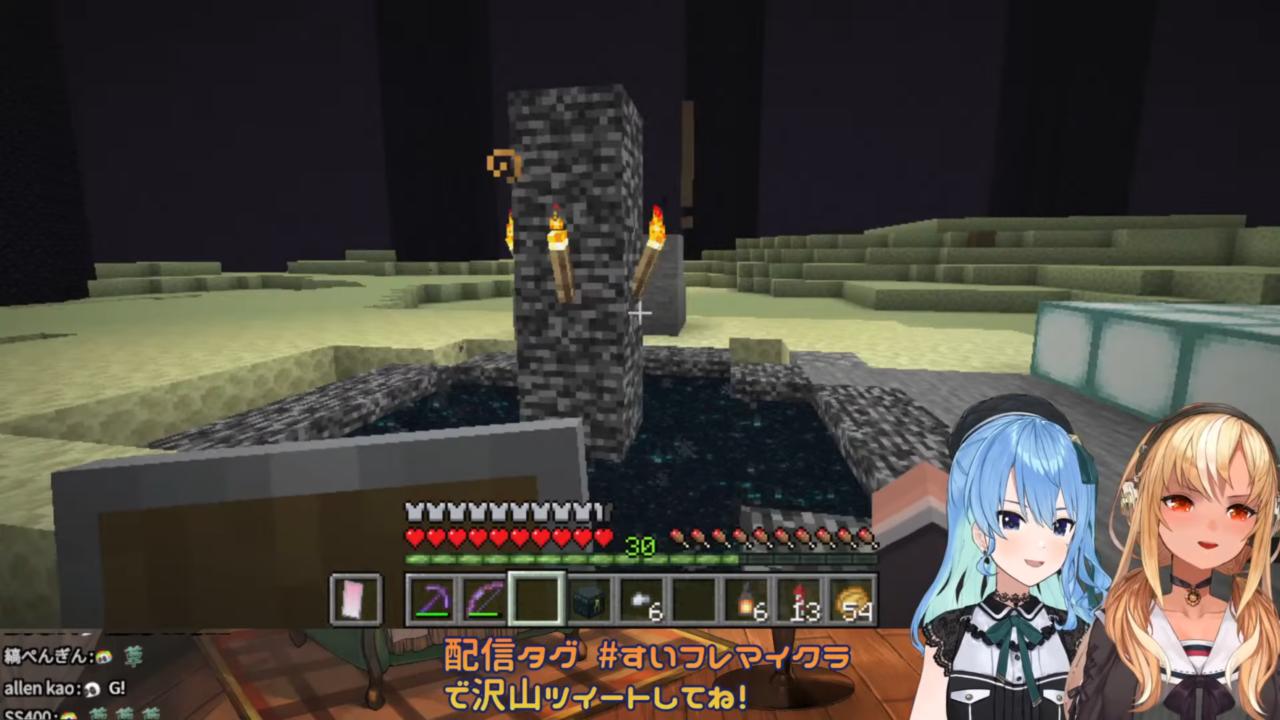 295d2b0c3c54d7e6575ca59615105646 【Minecraft】こんにちは!不知火建設インターンの星街です!【ホロライブ / 星街すいせい】