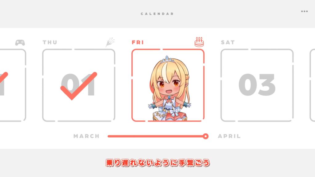 3b9ace5331a32cfaa3b5562c102695ae 【original】Smile & Go!!【ホロライブ/不知火フレア】