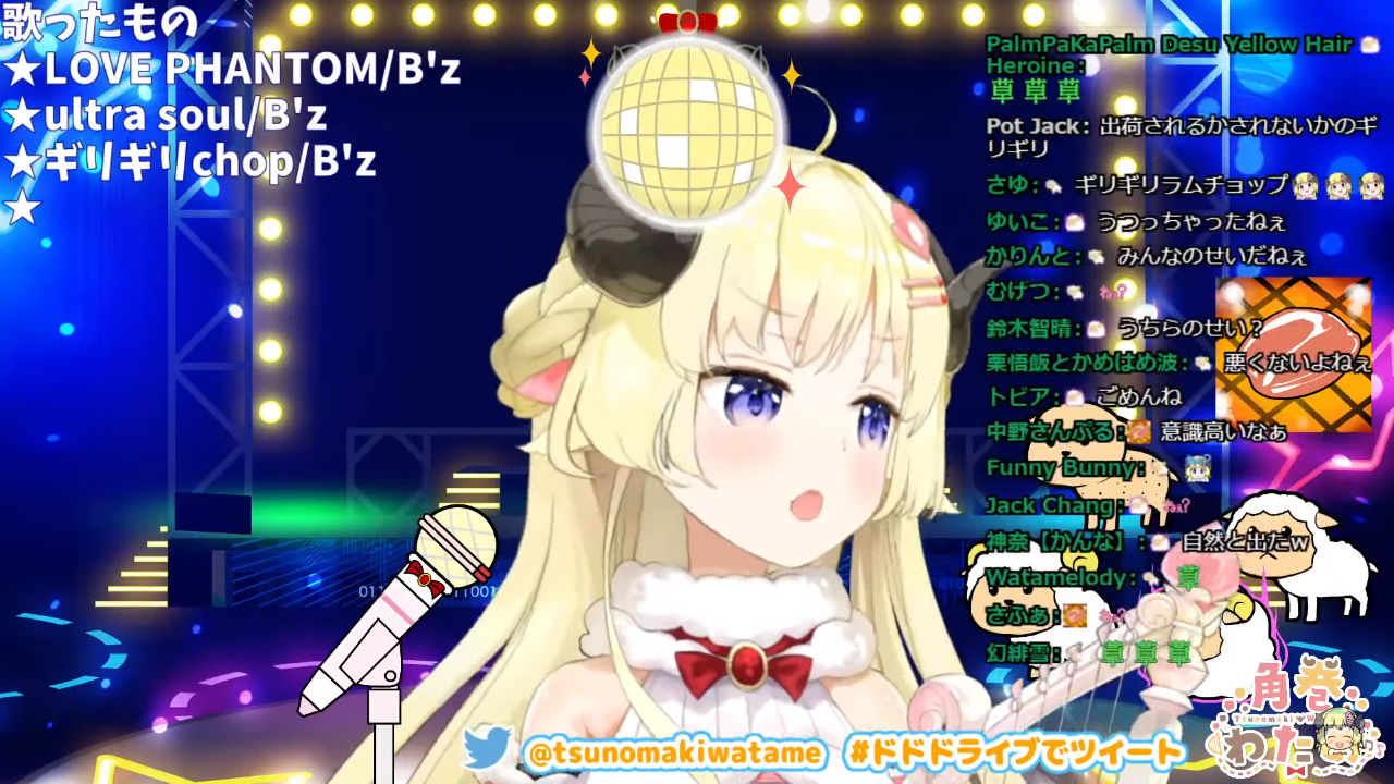 456657f5931a684199ae45586d148f3a 【歌枠】第52回!わためぇ Night Fever!!【角巻わため/ホロライブ4期生】