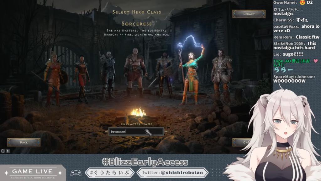 56e2ad9d2a0b0005517437758fb5212e 【αテスト版】Diablo II: Resurrected/ディアブロIIリザレクテッド【獅白ぼたん/ホロライブ】