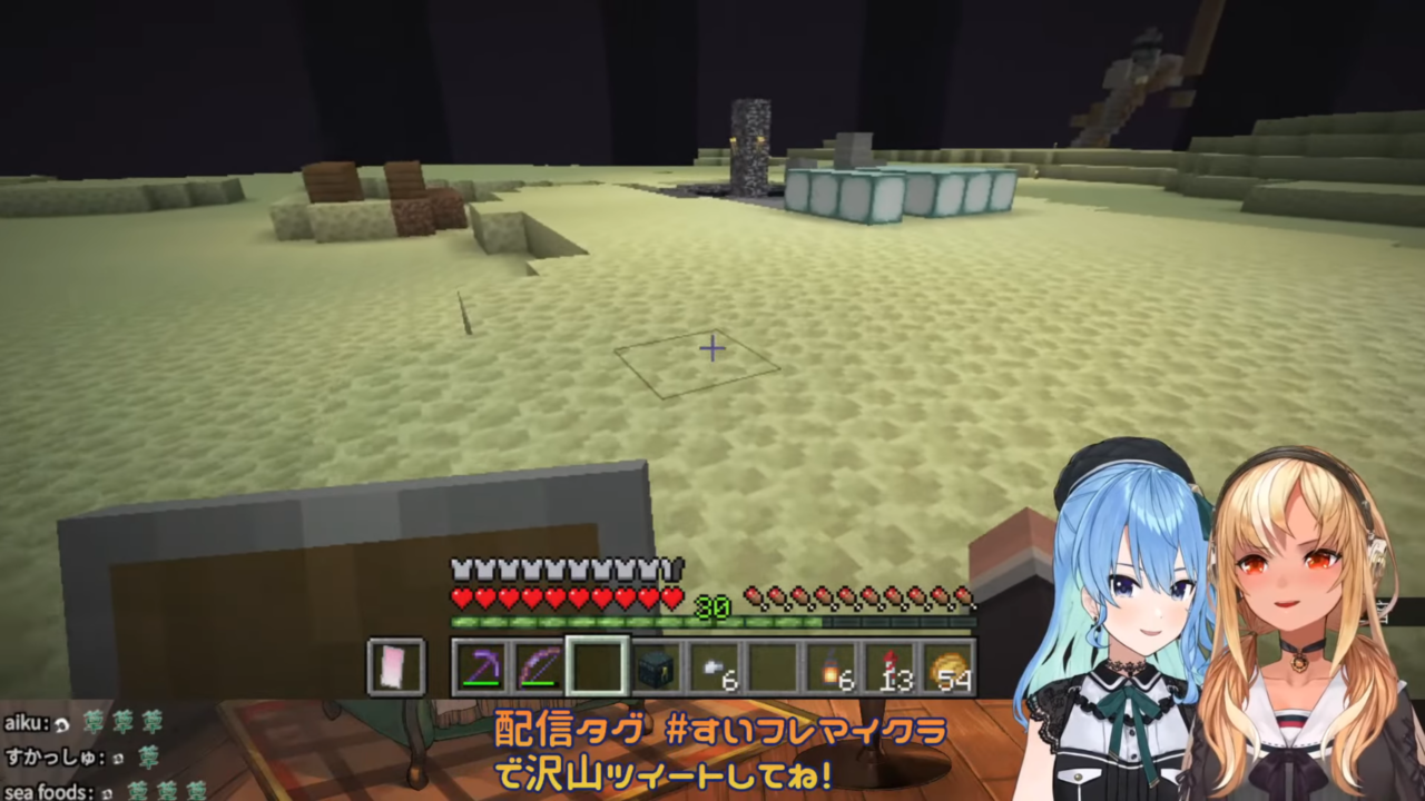 67d23088a0acf1b9e86739d0403cf186 【Minecraft】こんにちは!不知火建設インターンの星街です!【ホロライブ / 星街すいせい】