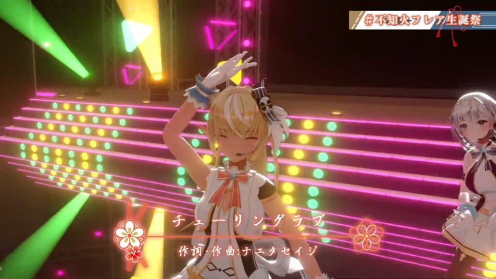 7e94aa2c7ff15a6ab944570a9cbe29e3 【#不知火フレア生誕祭 】3D Singing Live!誕生日だし一緒に盛り上がろう! 【ホロライブ/不知火フレア】