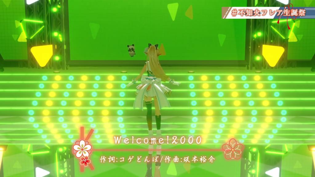 bef6b9bac0dc7afeb2060c0d0e2f5db3 【#不知火フレア生誕祭 】3D Singing Live!誕生日だし一緒に盛り上がろう! 【ホロライブ/不知火フレア】