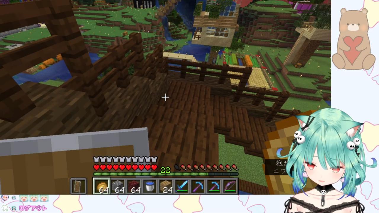 c25846abd0fcc5292800600348fba349 【Minecraft】貸し切り遊園地でるしあちゃんの絶叫&雄叫びを楽しむ枠【潤羽るしあ/ホロライブ】