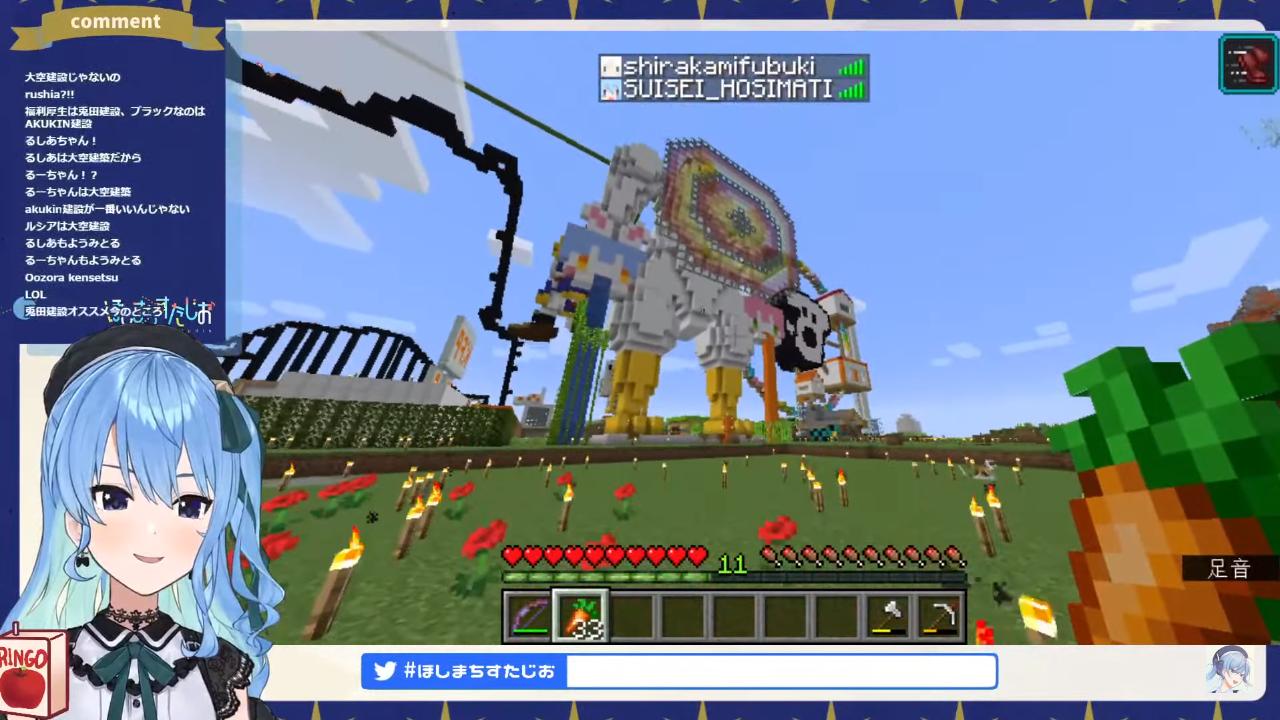 d24d75245c9fa3871c5bee90b511f4af 【Minecraft】ご飯が底をつきそう……雇ってください‼【ホロライブ / 星街すいせい】