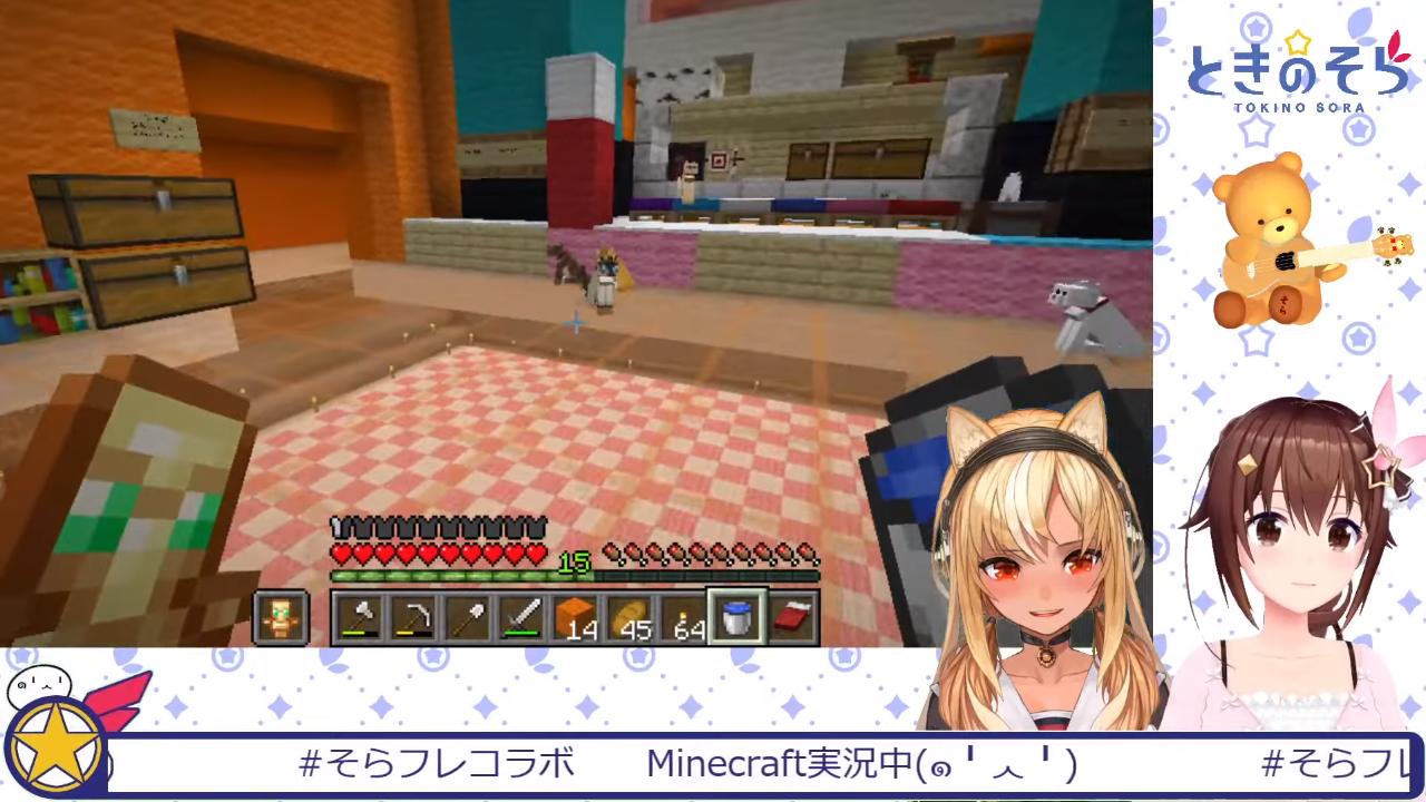 def92c65c483002d4fb9f1fa633fca7c 【Minecraft】そうだ!ふーたんに助けてもらおう!!【#そらフレマイクラ/不知火フレア/ときのそら/ホロライブ】