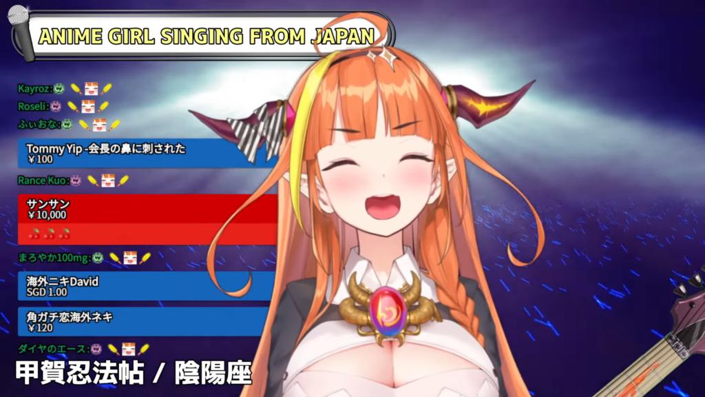 e6dc32cd291667b65c293e7637b317ed 【KARAOKE】SINGING IDOL!!!【桐生ココ/ホロライブ】
