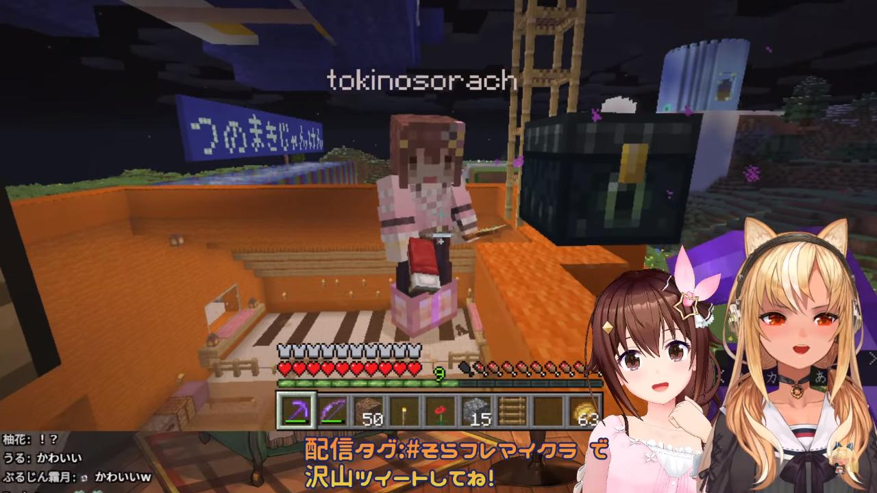 edd9776f8f3e8059fdbd9c2011a55d47 【マインクラフト/Minecraft】そら先輩のお願い!聞いて聞いて!Helping Sora Senpai!【不知火フレア/ときのそら/ホロライブ】