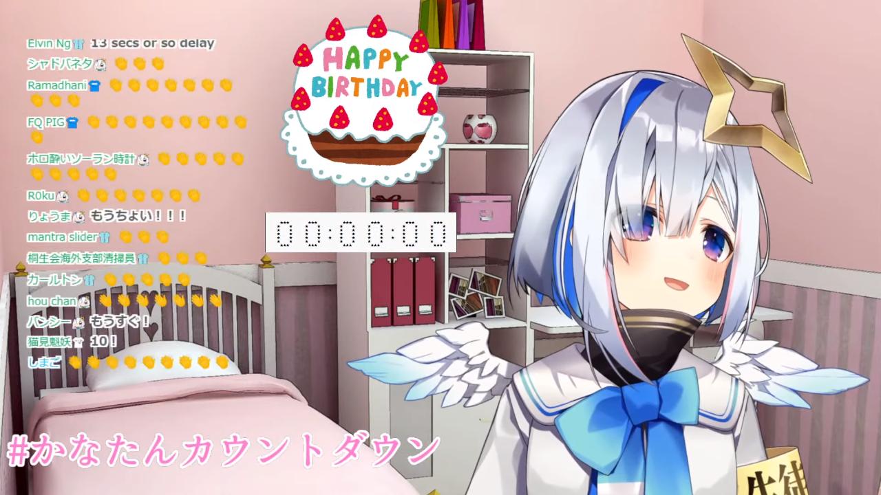f9ee3ab1c888b532c3cd5b90b9d8c634 【歌枠】お誕生日カウントダウン🍰/Countdown to birthday singing【天音かなた/ホロライブ】