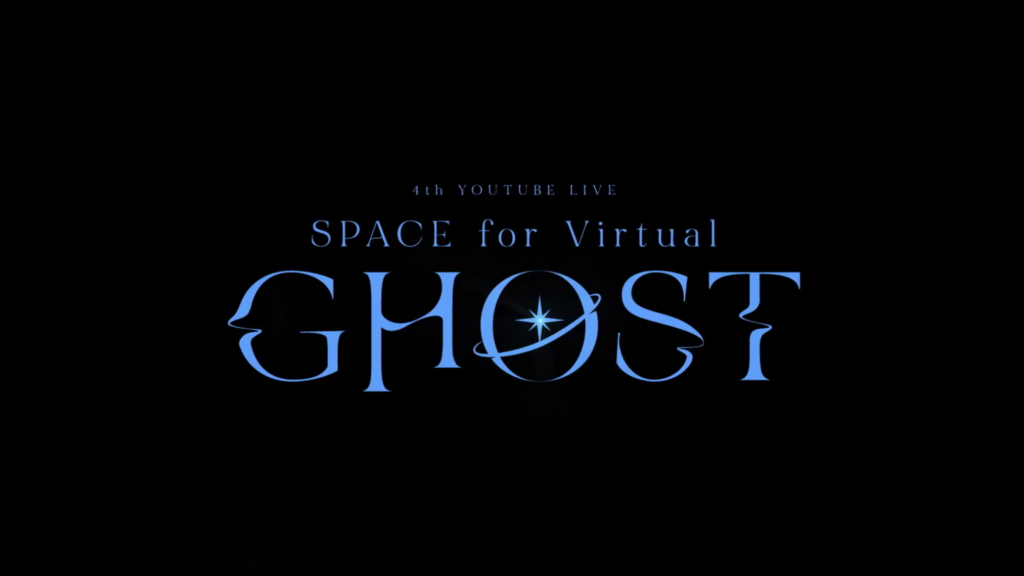 fa94b91acfa10915b2e00fc13b7b9b01 【3DLIVE】SPACE for Virtual GHOST【#星街すいせい3周年LIVE​】