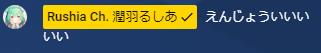 image 122 【おバカな英会話】クレイジーな英語クイズ!?www【潤羽るしあ/ホロライブ】