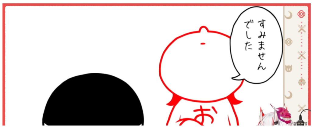 image 31 【歌枠】80万人無事に見届けられるのか…!?!?80万人チャレンジの巻