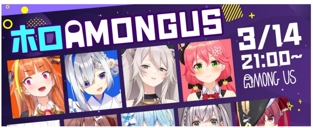 image 53 【#ホロAmongUs】最強は誰だ??【宇宙人狼/AmongUs/ホロライブ】