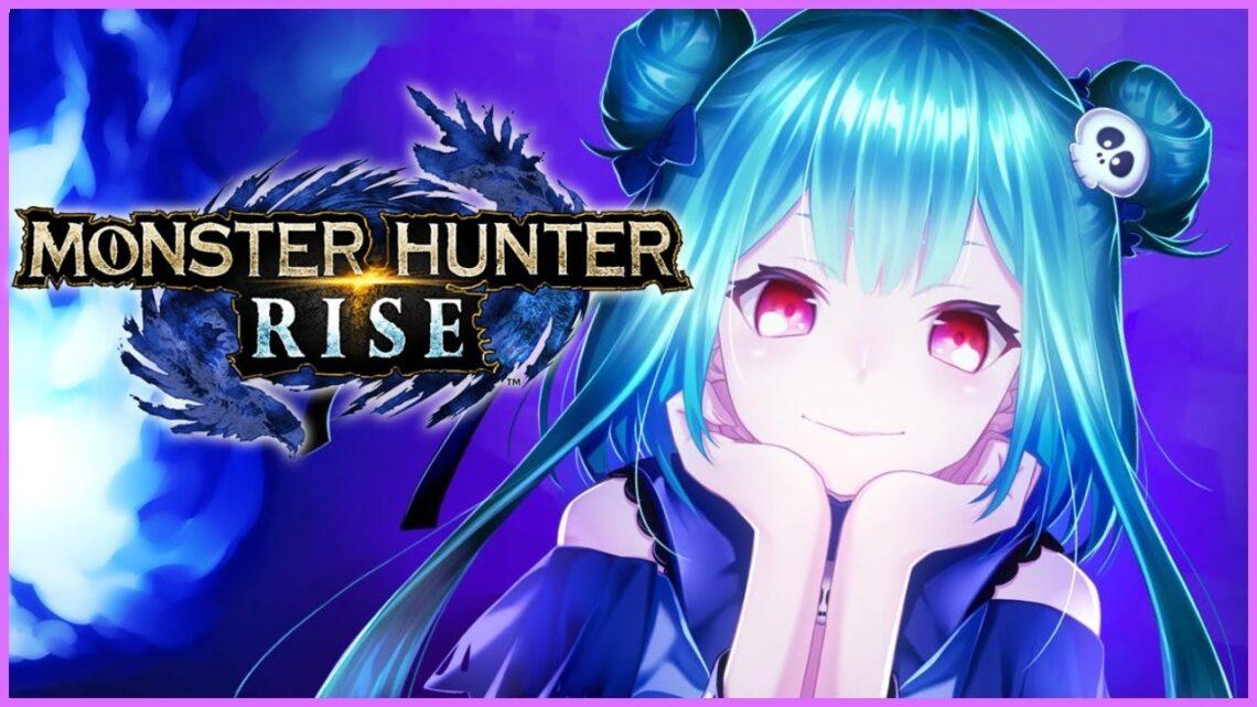 【MONSTER HUNTER RISE】討伐!討伐!集会所!?(初心者)【潤羽るしあ/ホロライブ】