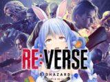 【きtら】バイオハザード RE:バース(オープンβテスト)やるぺこ!【ホロライブ/兎田ぺこら】