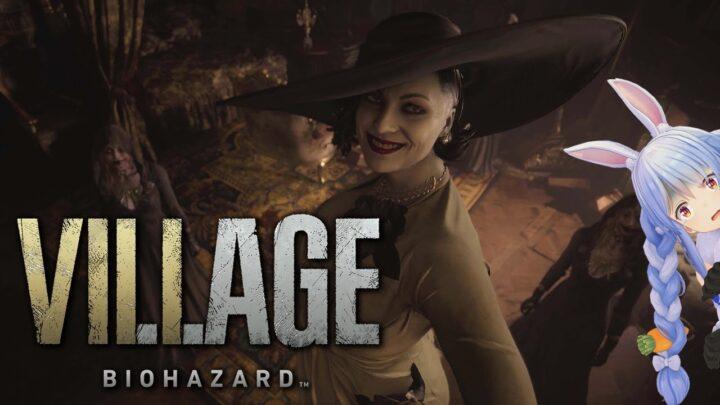 【PS5】バイオハザード ヴィレッジ/BIOHAZARD Village体験版やってみるぺこ!【ホロライブ/兎田ぺこら】