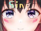 【歌枠】げりらうたわく!Singing Stream【#あずきんち】