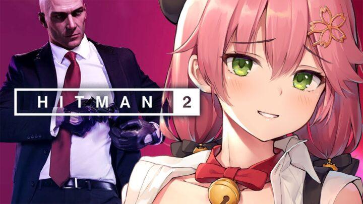 【 HITMAN2 】あまりにも脳筋なHITMANにぇ!!!!!!【ホロライブ/さくらみこ】