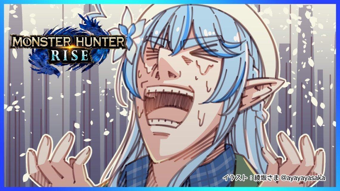 【モンスターハンターライズ】リスナーさん参加型金策!【雪花ラミィ/ホロライブ】