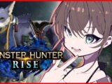 【 MONSTER HUNTER RISE 】気づいたらHR6になってた!?里クエすすめる!【ホロライブ/夏色まつり】