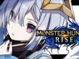 【MONSTER HUNTER RISE】ココ突発コラボ!&HR5をもっと上げたい!!【天音かなた/ホロライブ】