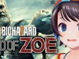 【#生スバル】バイオハザード7DLC END OF ZOE:RESIDENT EVIL 7 biohazard DLC【ホロライブ/大空スバル】