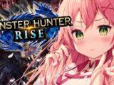 【 MONSTER HUNTER RISE 】深夜のモンハンひとかりいくにぇ🍖【ホロライブ/さくらみこ】